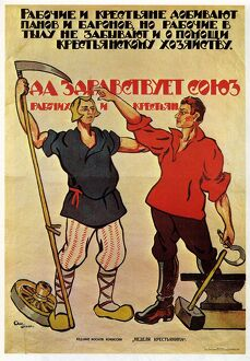 adverts posters/apsit alexander workers peasants wiping lords