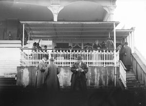 Goodwood races. The King and Queen in the Royal box. 31 July 1923