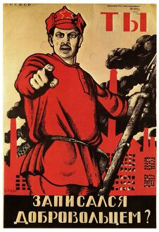 adverts posters/moor dmitry volunteered red army 1920 colour